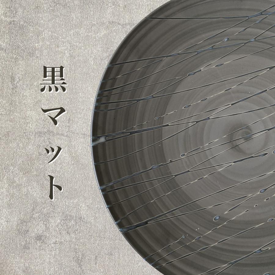 丸皿 プレート 食器 波吹き28.5cm皿 陶器|minopota|06