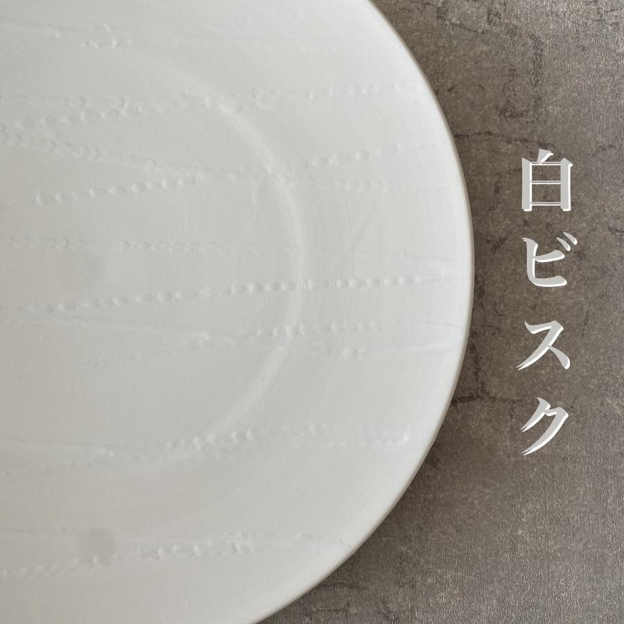 丸皿 プレート 食器 波吹き28.5cm皿 陶器|minopota|07