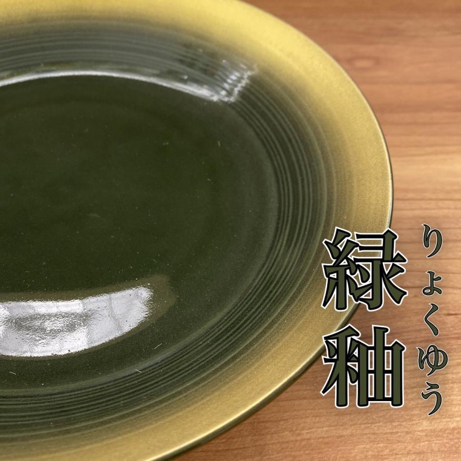 丸皿 金彩吹21cm深皿 ゴールド 食器 うつわ 陶器 美濃焼|minopota|03