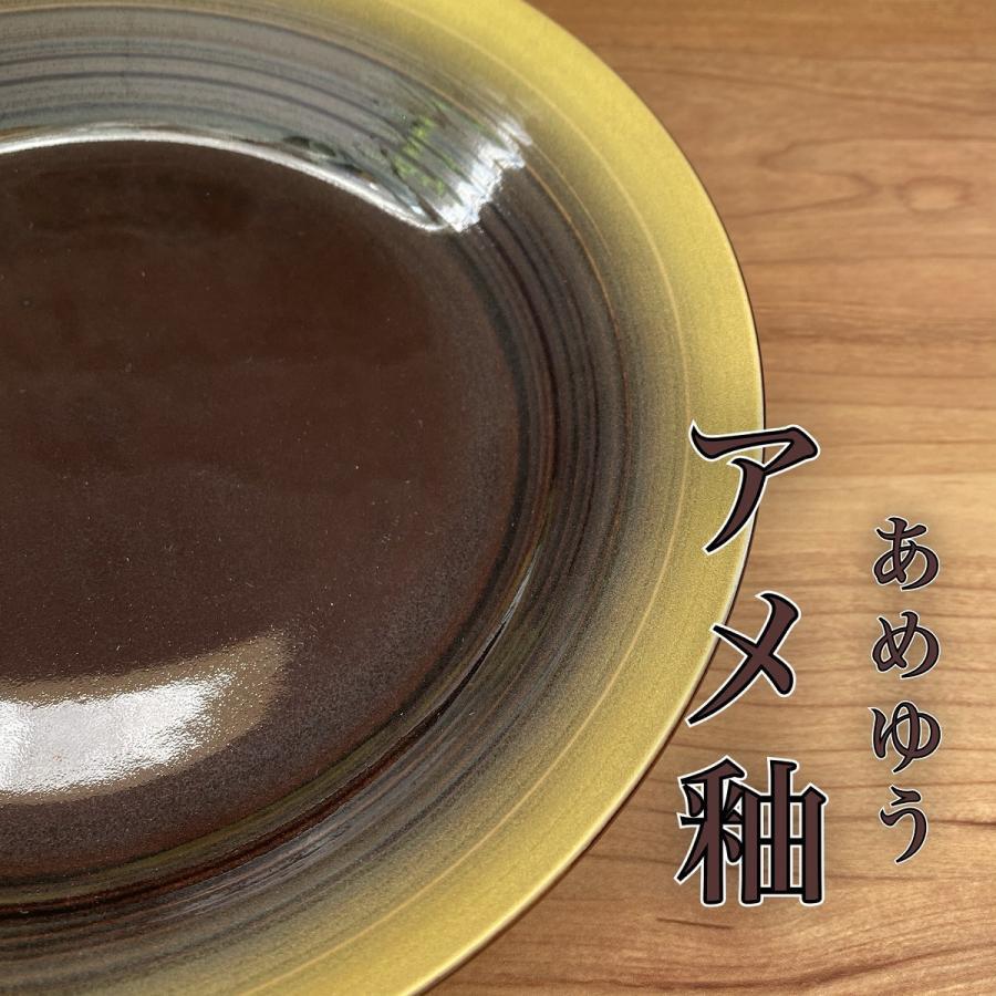 丸皿 金彩吹21cm深皿 ゴールド 食器 うつわ 陶器 美濃焼|minopota|04
