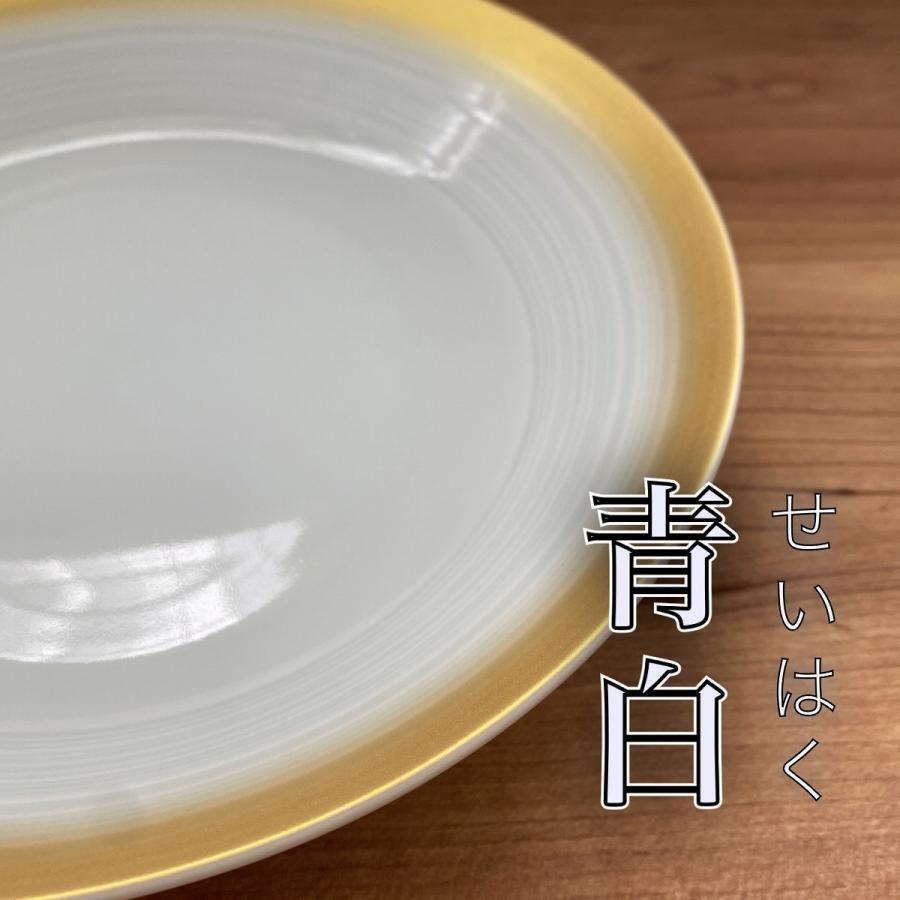 丸皿 金彩吹21cm深皿 ゴールド 食器 うつわ 陶器 美濃焼|minopota|05