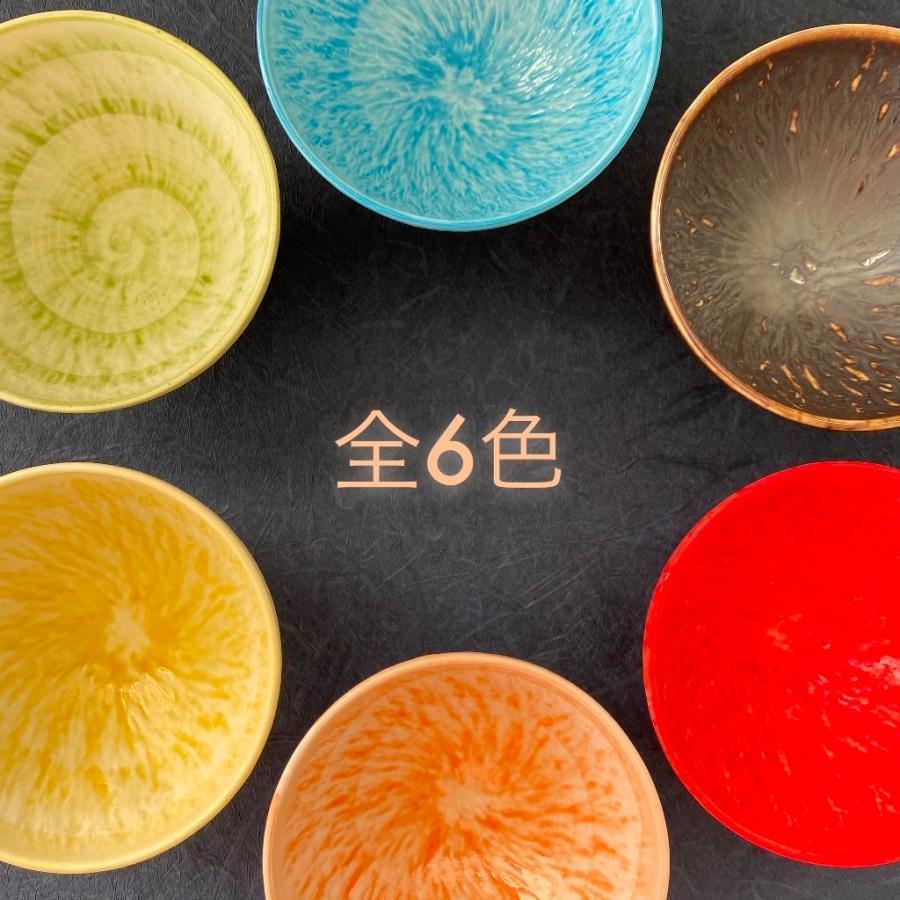 小鉢 おしゃれ 食器 とちり小付 陶器 minopota