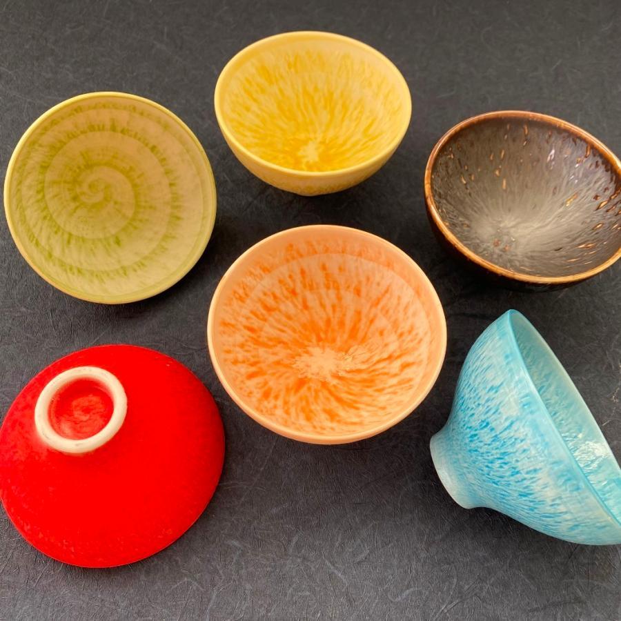 小鉢 おしゃれ 食器 とちり小付 陶器 minopota 02