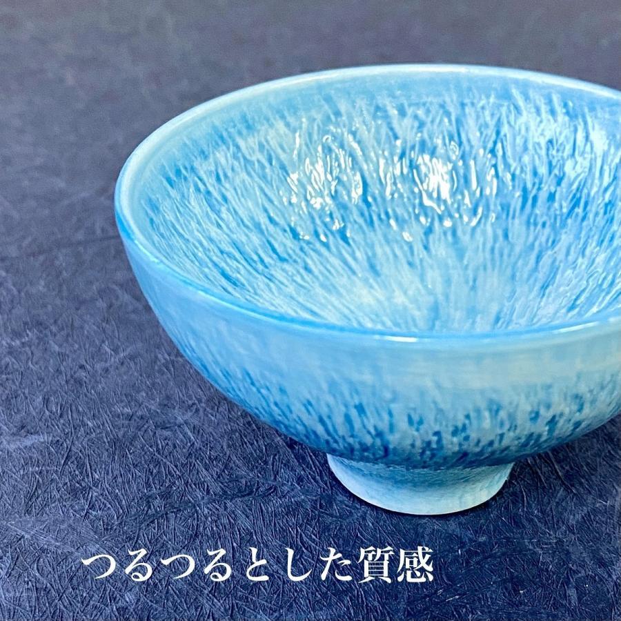 小鉢 おしゃれ 食器 とちり小付 陶器 minopota 11