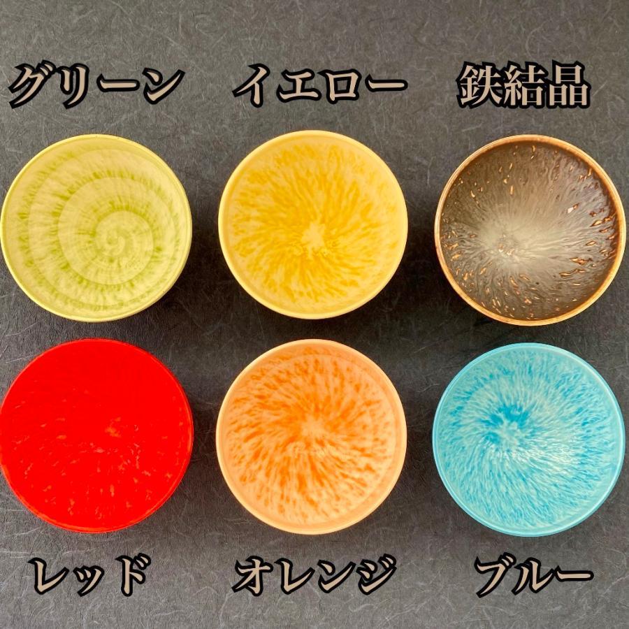 小鉢 おしゃれ 食器 とちり小付 陶器 minopota 03