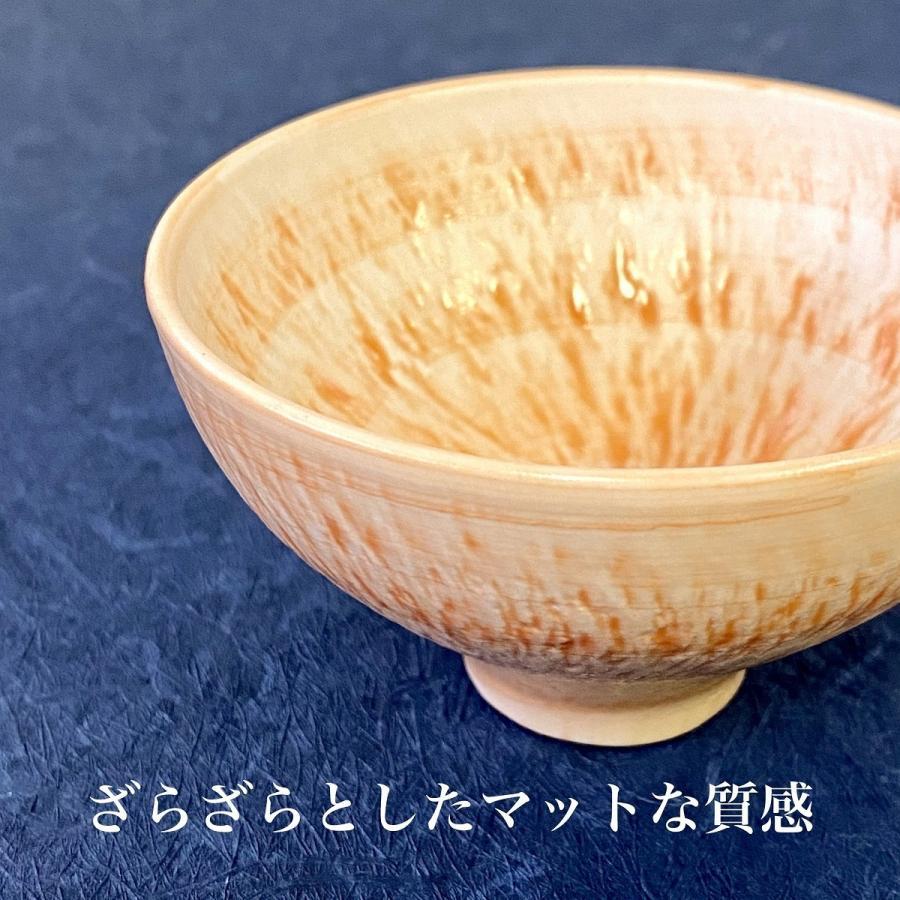 小鉢 おしゃれ 食器 とちり小付 陶器 minopota 06
