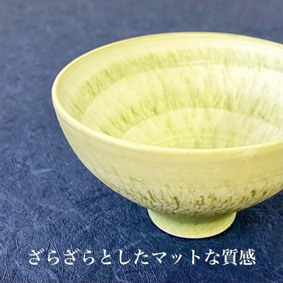小鉢 おしゃれ 食器 とちり小付 陶器 minopota 08