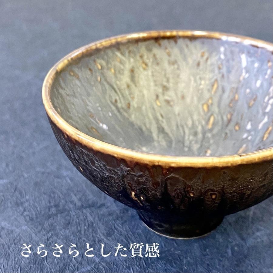 小鉢 おしゃれ 食器 とちり小付 陶器 minopota 10