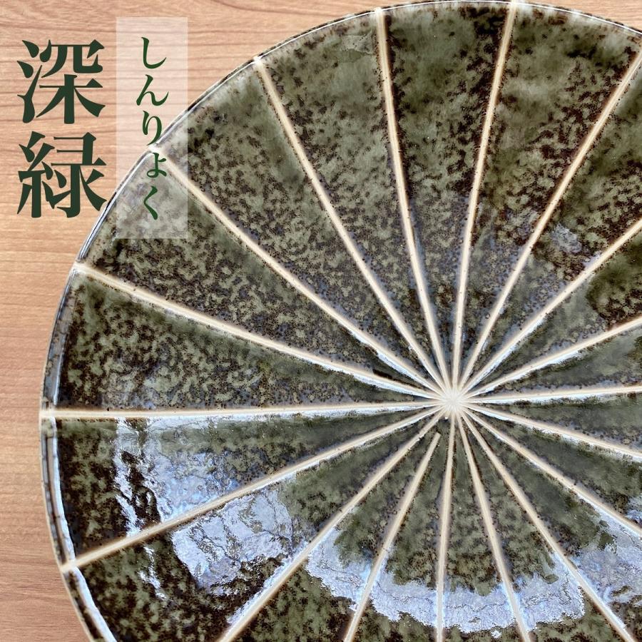 鉢 ボウル 盛鉢 おしゃれ ボール 十草 浅鉢 17cm 深皿 盛皿 お皿 食器 陶器|minopota|04