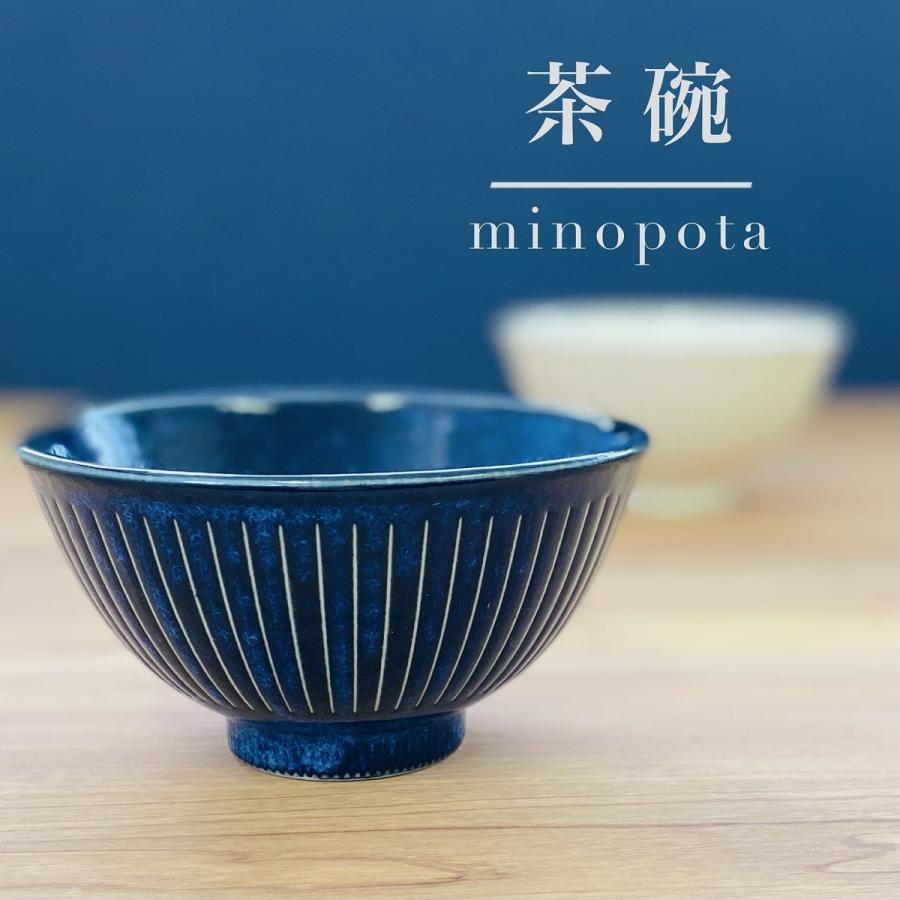 飯碗 茶碗 おしゃれ ごはん ハスイ十草 12cm ご飯 めし碗 丼 どんぶり ボウル 食器 陶器|minopota|02