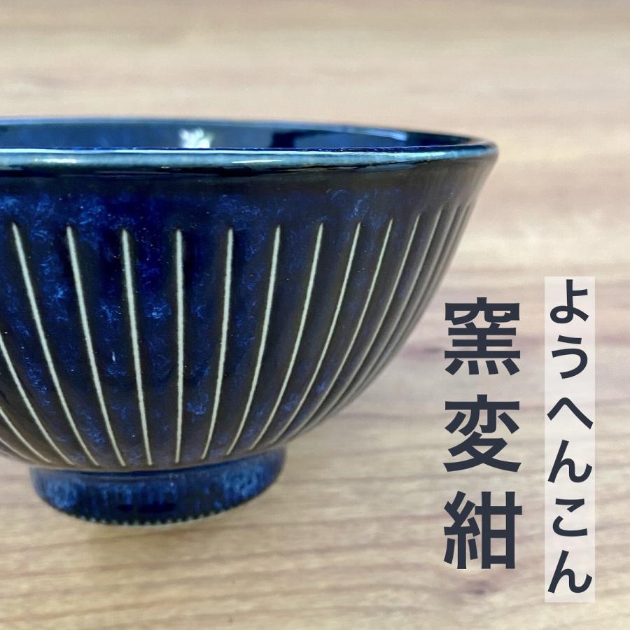 飯碗 茶碗 おしゃれ ごはん ハスイ十草 12cm ご飯 めし碗 丼 どんぶり ボウル 食器 陶器|minopota|03