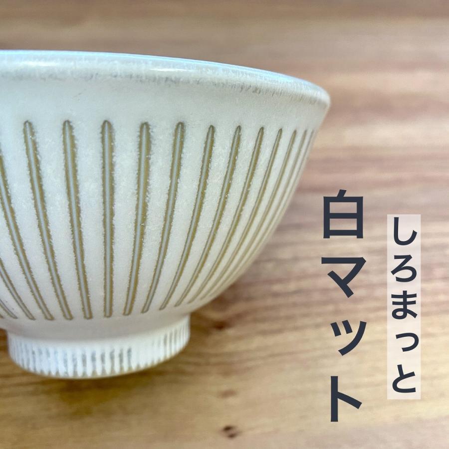 飯碗 茶碗 おしゃれ ごはん ハスイ十草 12cm ご飯 めし碗 丼 どんぶり ボウル 食器 陶器|minopota|04
