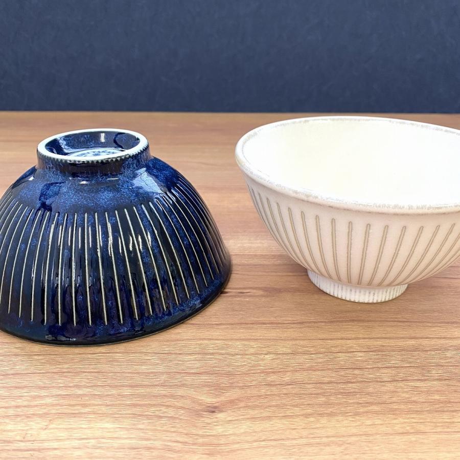 飯碗 茶碗 おしゃれ ごはん ハスイ十草 12cm ご飯 めし碗 丼 どんぶり ボウル 食器 陶器|minopota|07