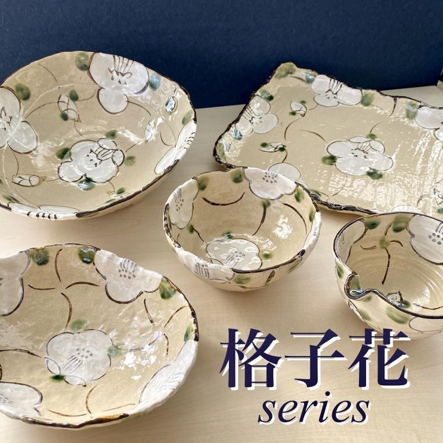 中鉢 おしゃれ 食器 格子花5.0鉢 陶器 盛鉢 美濃焼 |minopota|05