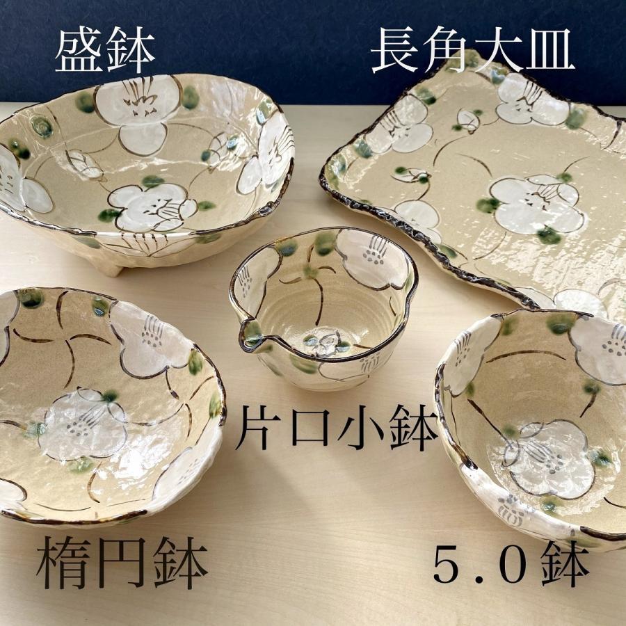 中鉢 おしゃれ 食器 格子花5.0鉢 陶器 盛鉢 美濃焼 |minopota|06