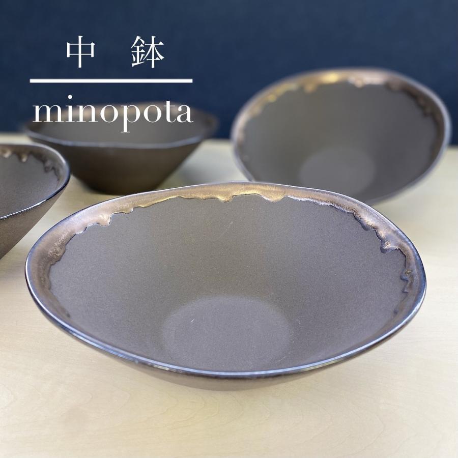 鉢 ボウル 盛鉢 おしゃれ ボール 金流したわみ 中鉢 17.3cm 盛皿 皿 食器 陶器 minopota
