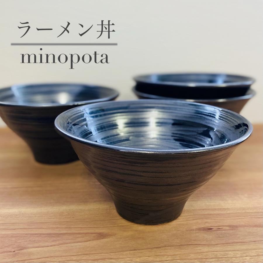 丼 どんぶり ボウル おしゃれ 刷毛巻銀彩 そり丼 18.6cm ラーメン うどん 鉢 ボール 食器 陶器 minopota