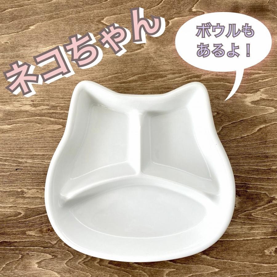キッズ ランチプレート ねこちゃんキッズプレート 食器 うつわ 陶器 白いうつわ ネコ 猫|minopota