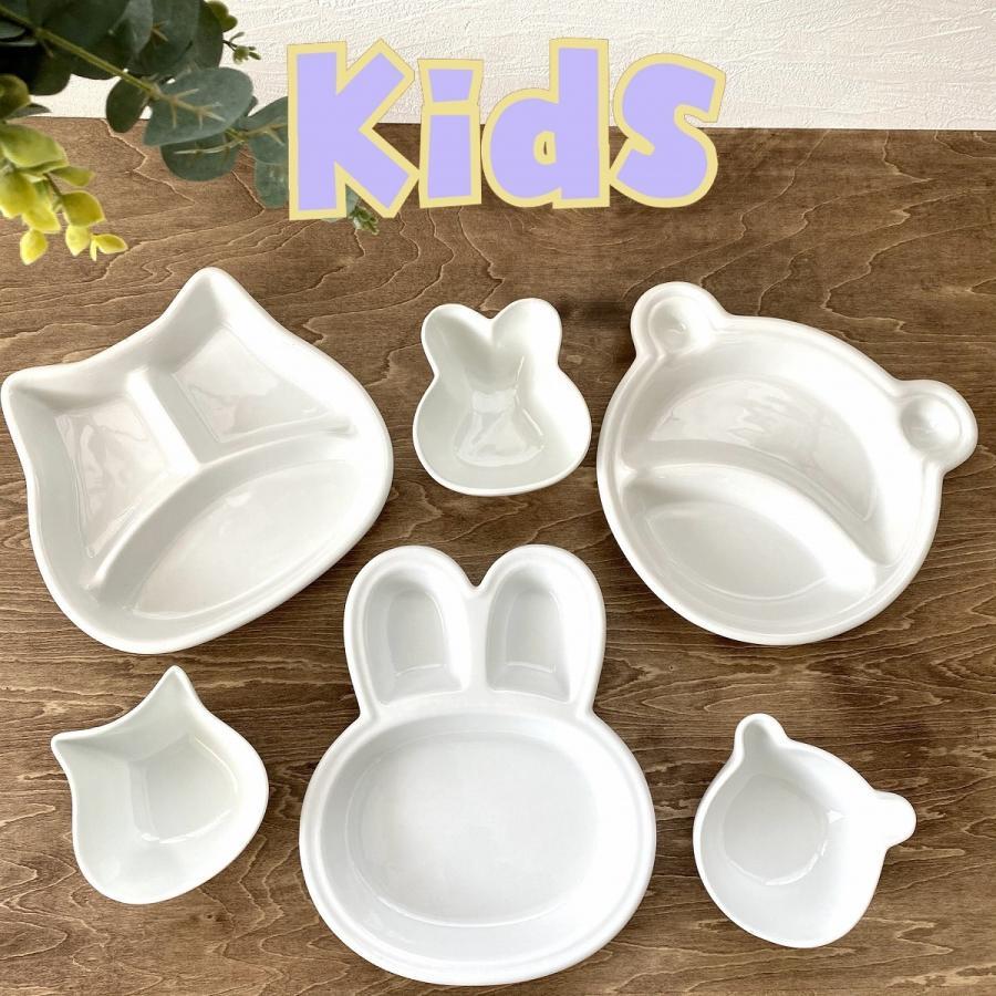 キッズ ランチプレート ねこちゃんキッズプレート 食器 うつわ 陶器 白いうつわ ネコ 猫|minopota|06