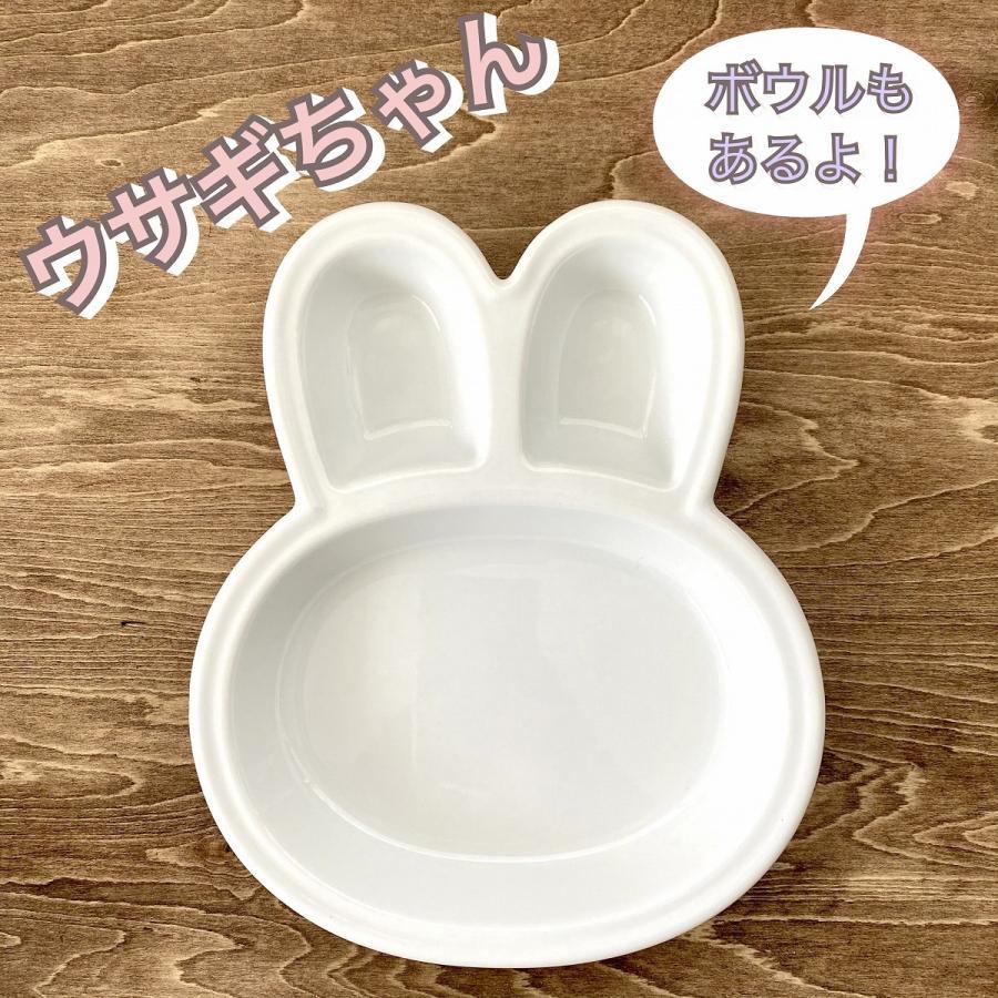キッズ ランチプレート うさぎちゃんキッズプレート 食器 うつわ 陶器 白いうつわ|minopota