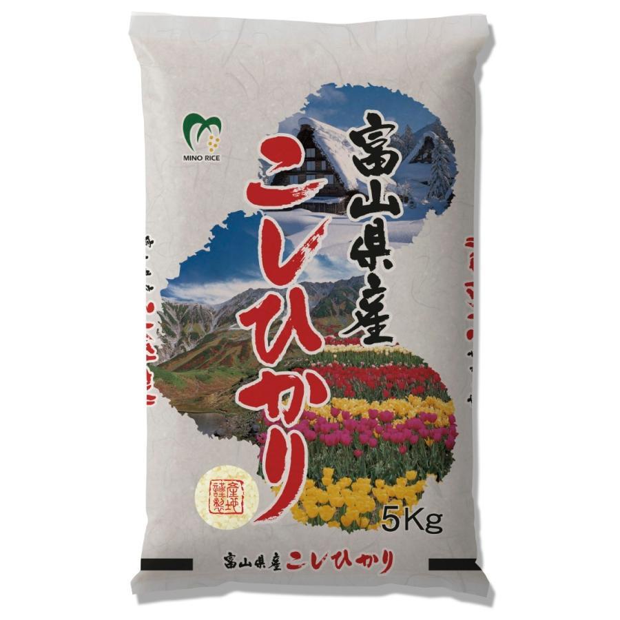 米 お米 5kg 白米 コシヒカリ 富山県産 令和元年産 送料無料 |minoriceshop
