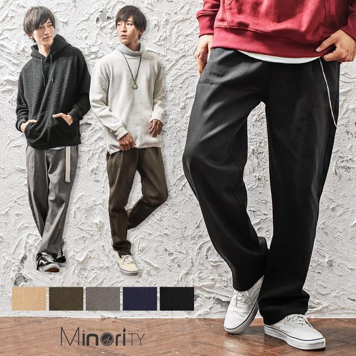 ワイド パンツ メンズ 【メンズ】ワイドパンツのコーデ&着こなし方法。ゆったりパンツでオ...