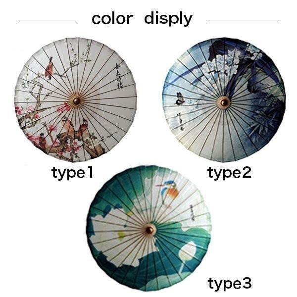 傘和傘番傘紙傘舞踊傘唐傘和装和風晴雨兼用長傘 minto 02