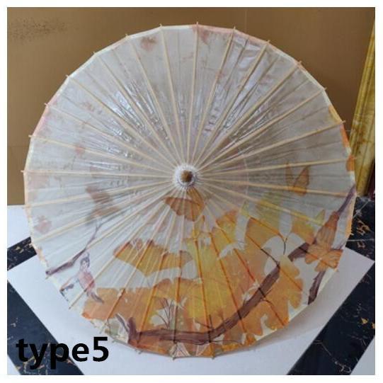 傘和傘番傘紙傘舞踊傘唐傘和装和風晴雨兼用長傘|minto|05