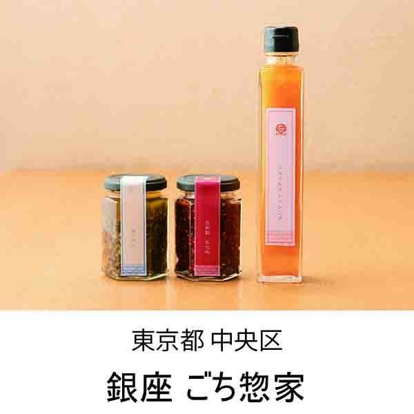 [3点詰め合わせ]無添加にんじんドレッシング・食べるオリーブオイル・自家製生七味|mirai-bin