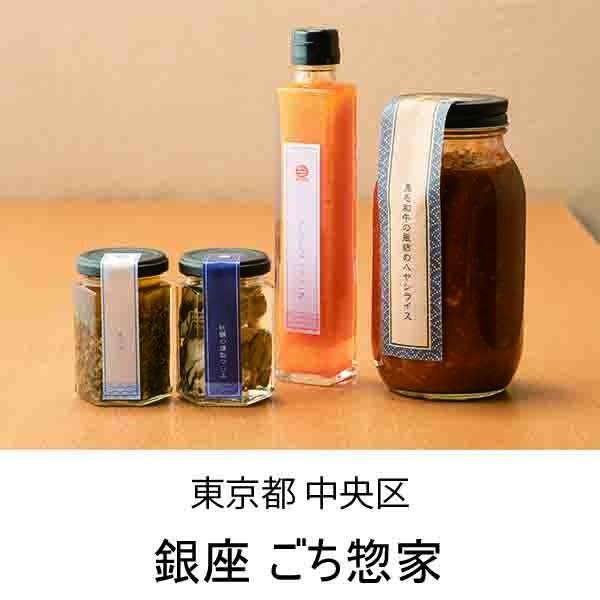 [4点詰め合わせ]黒毛和牛の瓶詰めハヤシライス・牡蠣の燻製マリネ・無添加にんじんドレッシング・食べるオリーブオイル mirai-bin