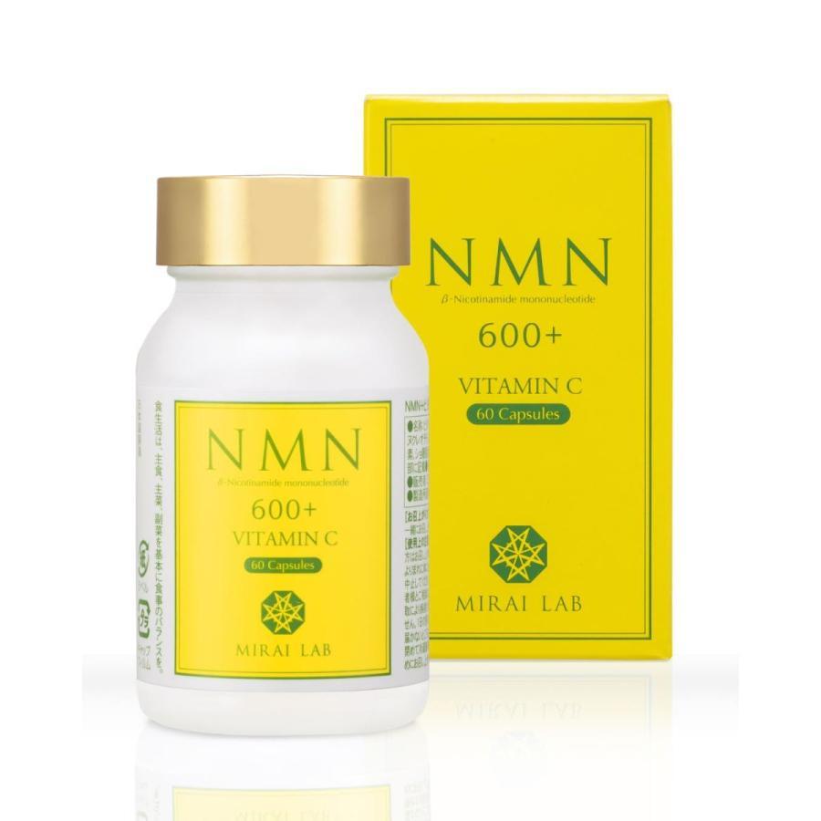 NMN + ビタミンC プラス mirai-lab