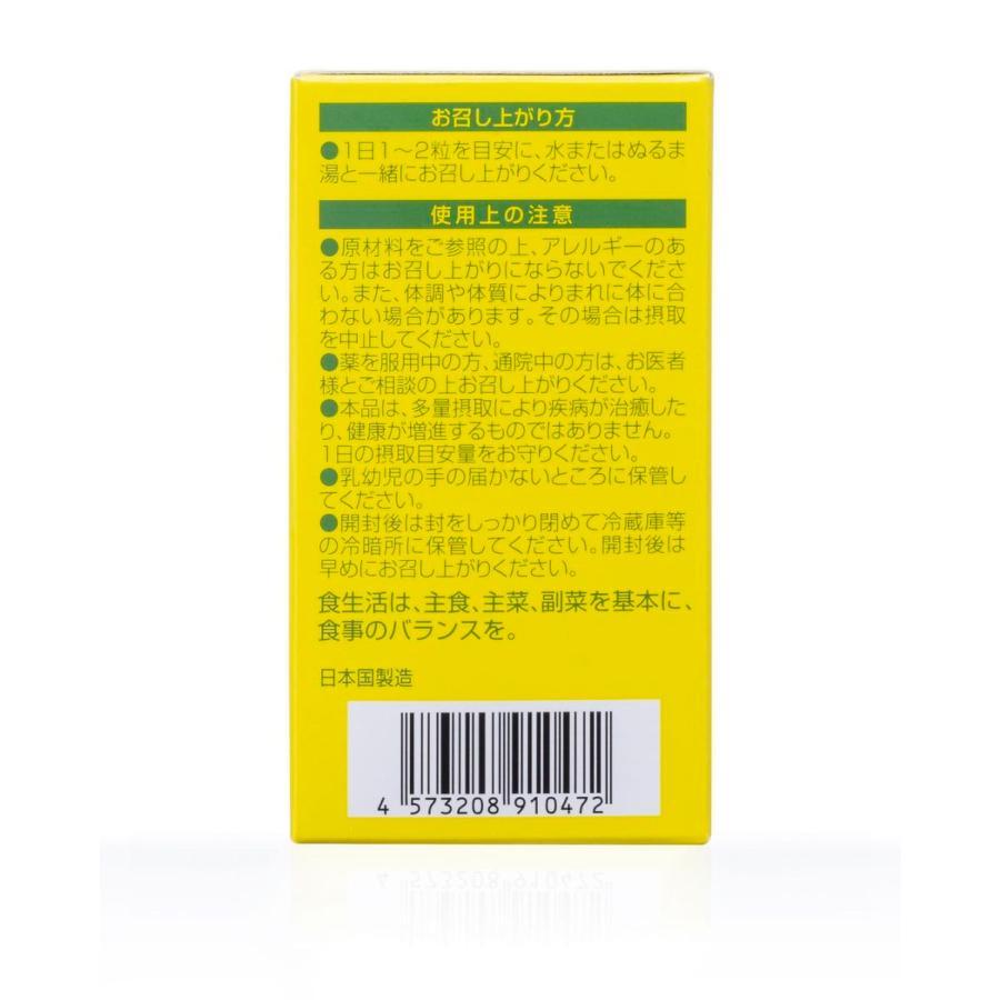 NMN + ビタミンC プラス mirai-lab 03
