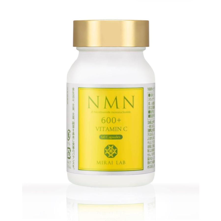 NMN + ビタミンC プラス mirai-lab 05