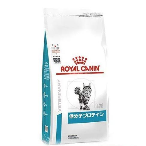 ロイヤルカナン 療法食 猫用 低分子プロテイン 専門店 ドライ 買い取り 4kg