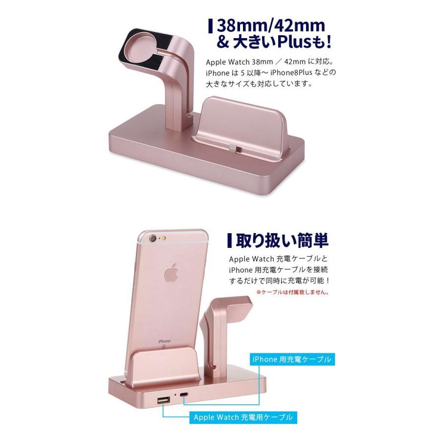 おすすめ iphone スタンド