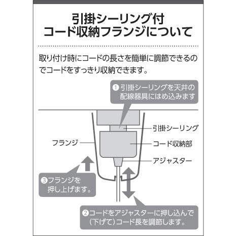 コイズミ照明 AP50351 ペンダントライト フランジ 40W相当 電球色|miraino-yume|03