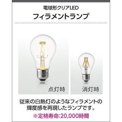 コイズミ照明 AP50351 ペンダントライト フランジ 40W相当 電球色|miraino-yume|04