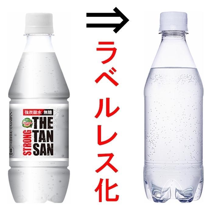 カナダドライ ザタンサン レモン 430ml ペットボトル 2ケース 48本入 全国送料無料 炭酸 コカコーラ Coca Cola 強炭酸 メーカー発送 代引OK|miraishico|11