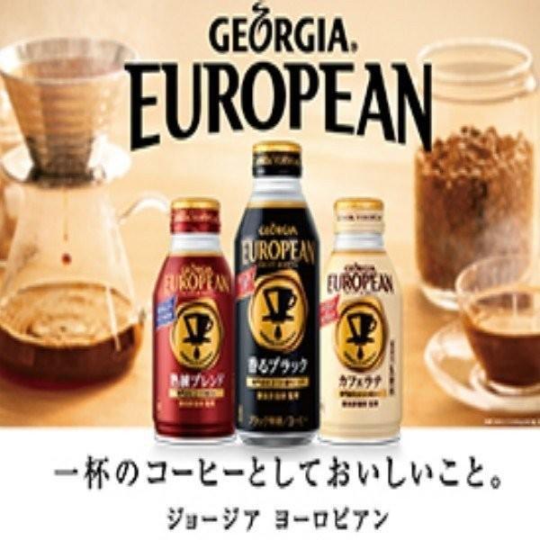 ファンタオレンジ 1.5L ペットボトル 1ケース 6本入 炭酸飲料 コカコーラ Coca Cola メーカー発送 代引OK miraishico 14