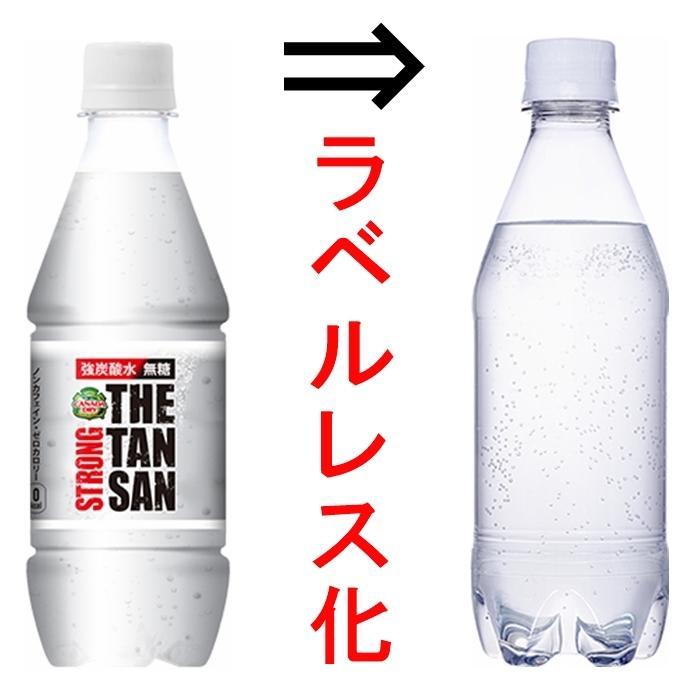 カナダドライ ザタンサン レモン 430ml ペットボトル 1ケース 24本入 炭酸 コカコーラ Coca Cola 強炭酸 メーカー発送 代引OK|miraishico|11