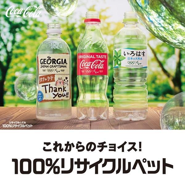 カナダドライ ザタンサン レモン 430ml ペットボトル 1ケース 24本入 炭酸 コカコーラ Coca Cola 強炭酸 メーカー発送 代引OK|miraishico|12