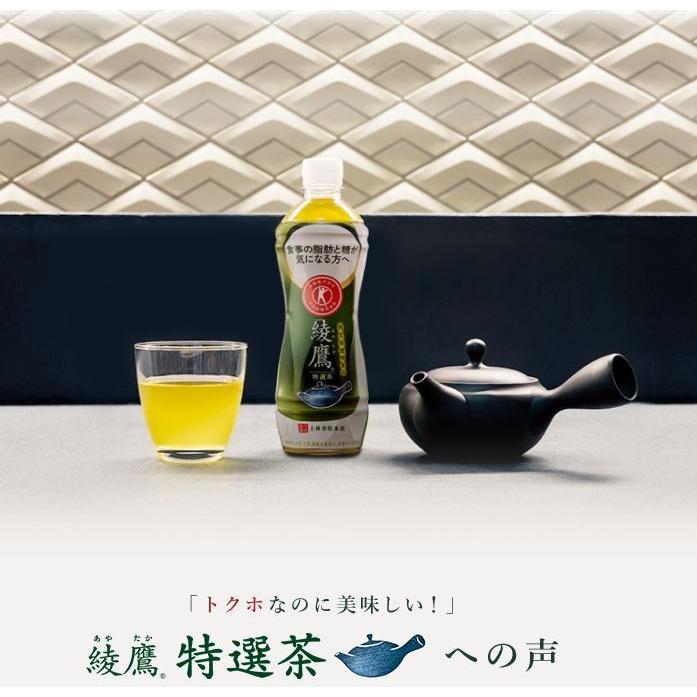 カナダドライ ザタンサン レモン 430ml ペットボトル 1ケース 24本入 炭酸 コカコーラ Coca Cola 強炭酸 メーカー発送 代引OK|miraishico|13