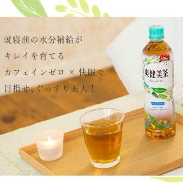 やかんの麦茶 from 一(はじめ) 650ml ペットボトル 1ケース 24本入 お茶 コカコーラ Coca Cola メーカー発送 miraishico 12