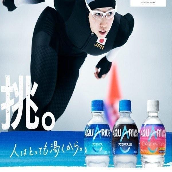 やかんの麦茶 from 一(はじめ) 650ml ペットボトル 1ケース 24本入 お茶 コカコーラ Coca Cola メーカー発送 miraishico 16