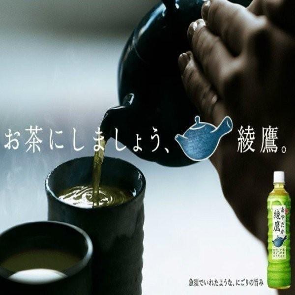 やかんの麦茶 from 一(はじめ) 650ml ペットボトル 1ケース 24本入 お茶 コカコーラ Coca Cola メーカー発送 miraishico 17