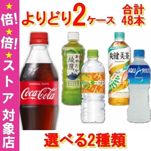 やかんの麦茶 from 一(はじめ) 650ml ペットボトル 1ケース 24本入 お茶 コカコーラ Coca Cola メーカー発送 miraishico 20