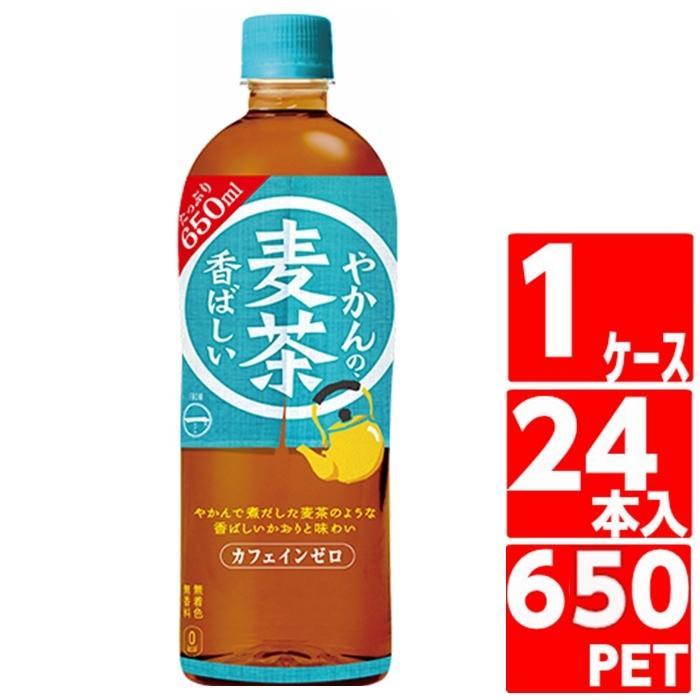 やかんの麦茶 from 一(はじめ) 650ml ペットボトル 1ケース 24本入 お茶 コカコーラ Coca Cola メーカー発送 miraishico 03
