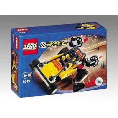 レゴ レーサー 6519 ターボタイガー miraiya05