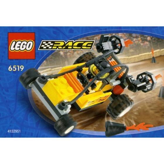 レゴ レーサー 6519 ターボタイガー miraiya05 03
