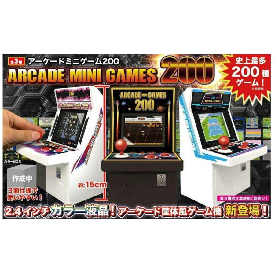 アーケードミニゲーム200 アーケード筐体型ゲーム機 200種類のゲーム 物品 2.4インチ液晶 限定モデル プレゼントに最適 ゲームマシン レトロ筐体ゲーム機